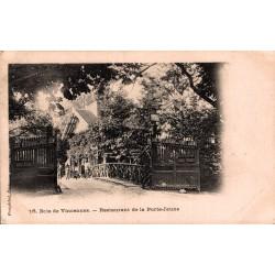 Bois de vincennes...